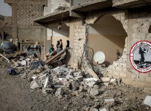 Yemen y el movimiento huzí ante la guerra