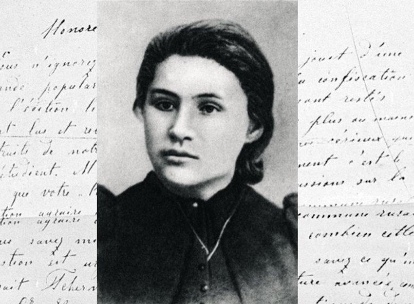Carta de Engels a Vera Zasulich