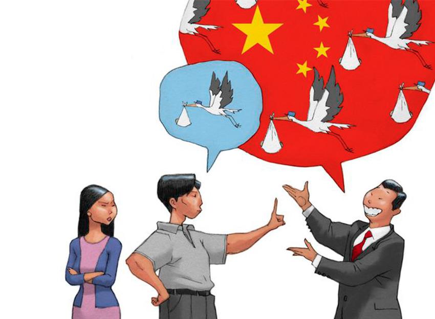 desaceleración del crecimiento demográfico en China